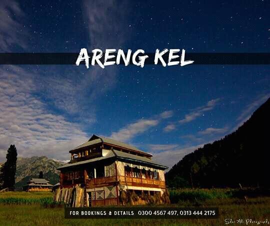 Areng Kel