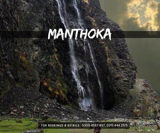 Mantokha waterfall
