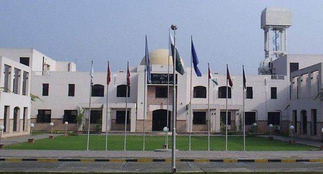 top 10 medical universities in Pakistan