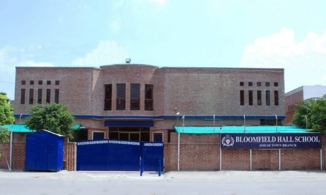 Bloomfield Hall School, Lahore