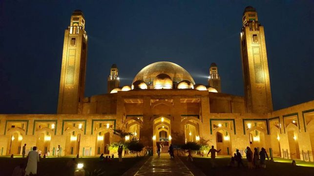 Grand Jamia Mosque