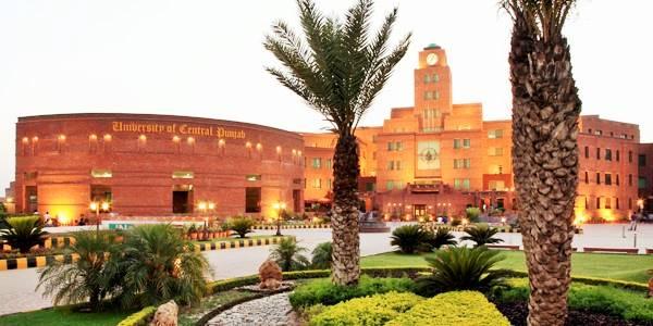 University of Central Punjab Lahore
