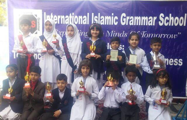 International Islamic Grammar School